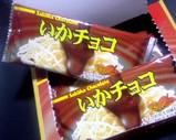 Blog_090210_b.JPG