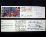 Blog_070319_1.JPG