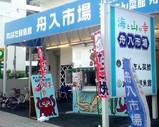 Blog_090527_a.JPG