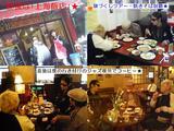 Blog_070323_2.JPG