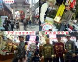 Blog_070323_1.JPG