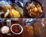 Blog_071125_1.JPG