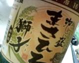 Blog_070523_1.JPG