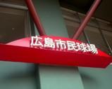 Blog_090405_b.JPG