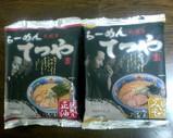 Blog_090416_d.JPG