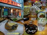 Blog_060209_2.JPG
