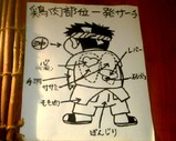Blog_090318_b.JPG