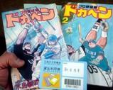 Blog_090419_c.JPG