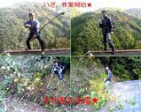 Blog_071124_2.JPG