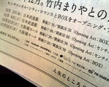 Blog_100830_b