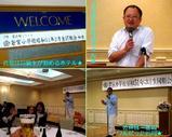 Blog_091011_a.JPG