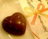 Blog_090209_c.JPG