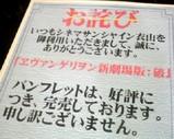 Blog_090726_c.JPG