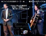Blog_090222_j.JPG