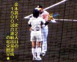 Blog_090503_h.JPG