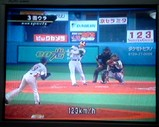 Blog_090403_c.JPG