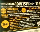 Blog_091025_b.JPG