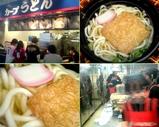 Blog_090424_b.JPG