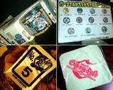Blog_081001_b.JPG