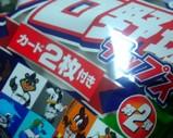 Blog_090701_a.JPG