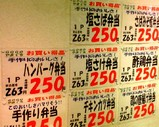 Blog_080918_c.JPG