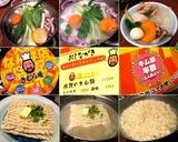 Blog_100813_d