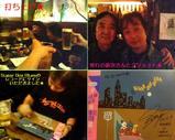 Blog_071107_3.JPG