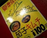 Blog_100809_c