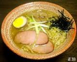 Blog_090416_e.JPG