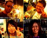 Blog_071117_2.JPG