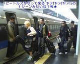 Blog_070324_5.JPG