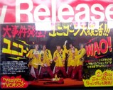 Blog_090211_a.JPG