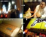 Blog_071129_2.JPG