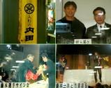 Blog_090329_a.JPG