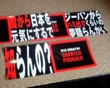 Blog_090214_b.JPG