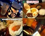 Blog_080318_b.JPG