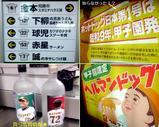 Blog_090503_j.JPG