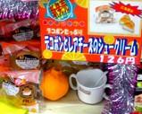 Blog_090408_a.JPG