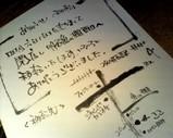 Blog_080315_a.JPG