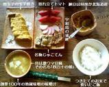 Blog_070503_2.JPG