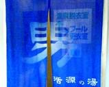 Blog_070503_4.JPG