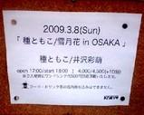 Blog_090308_b.JPG