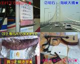 Blog_070321_1.JPG