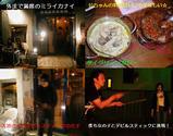 Blog_060504_4.JPG