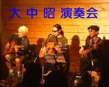 Blog_070318_2.JPG