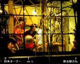 Blog_080725_c.jpg