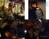 Blog_061008_2.JPG
