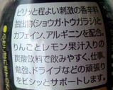 Blog_090511_b.JPG