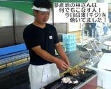 Blog_070504_7.JPG