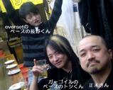 Blog_090219_f.JPG